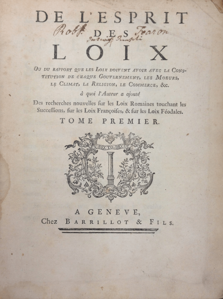 モンテスキューの偉大な貢献は司法権の独立を明示したこと