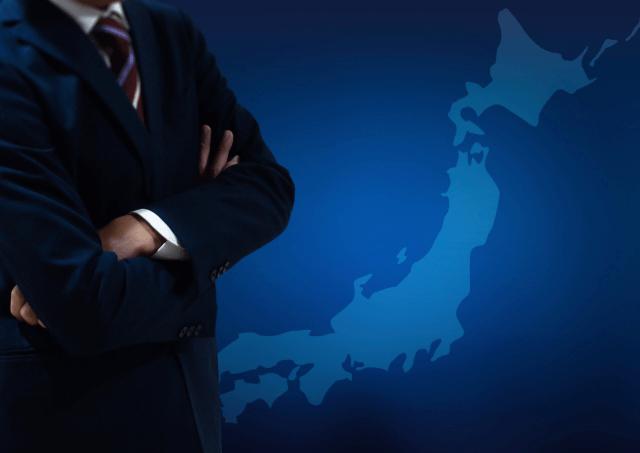 日本経済が行き詰まりの状態を続けている二つの大きな理由